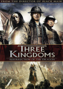 three-kingdoms-resurrection-of-the-dragon-san-guo-zhi-jian-long-xie-jia.26661