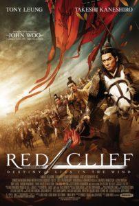 Dica de filme: A batalha dos três reinos (Red Cliff)