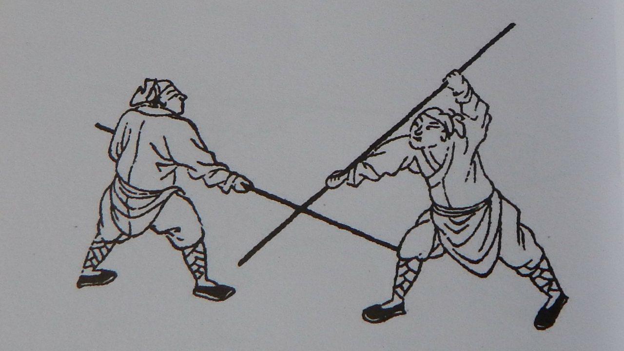 artes marciais pela internet