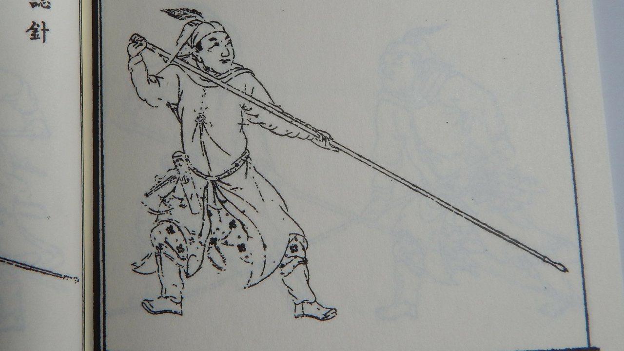 como a lança se comporta